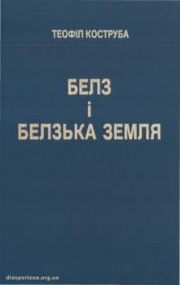 book-17041