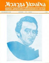 book-17046