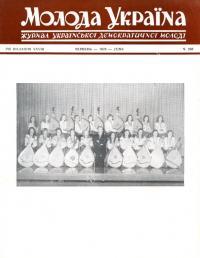 book-17049