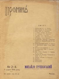 book-17055