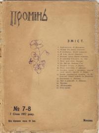 book-17057