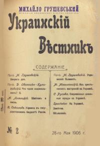 book-17059