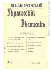 book-17060