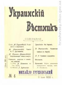 book-17061