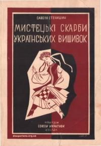 book-17063