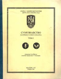 book-17065