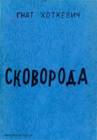 book-17067
