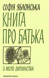 book-17069