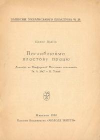 book-1707