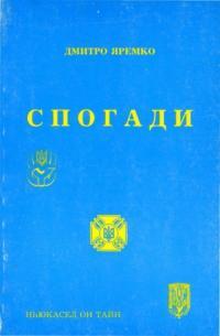 book-17070