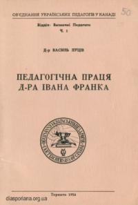 book-17072