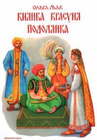 book-17073