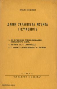 book-17074