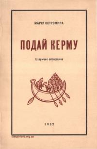 book-17078