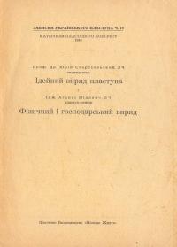 book-1708