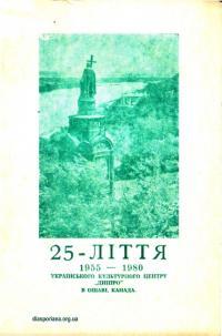 book-17080
