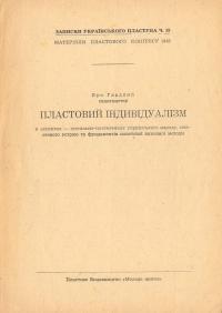 book-1709