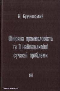 book-17092