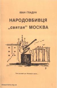 book-17096