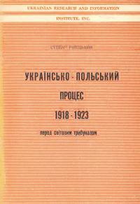 book-171