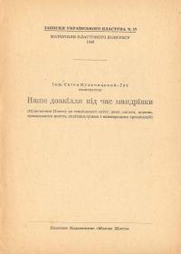 book-1710