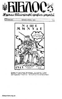 book-17115