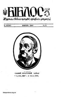 book-17117