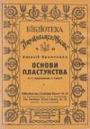 book-1712