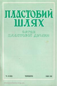 book-17123