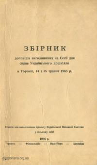 book-17125