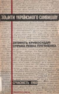 book-17126