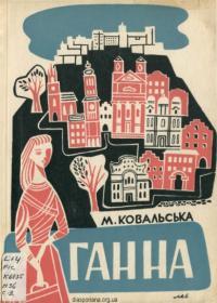 book-17129