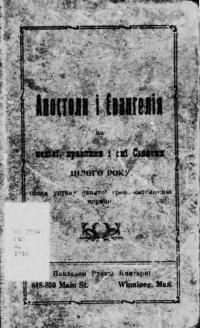 book-17133