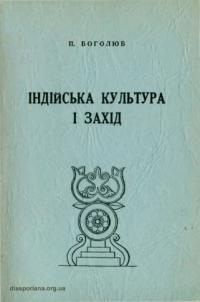 book-17136