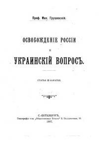 book-17140