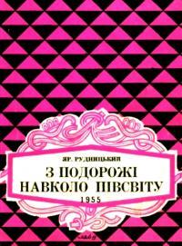 book-17145