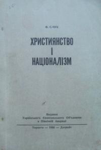 book-17146