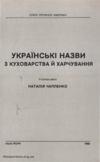 book-17147