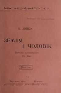 book-17171