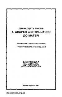 book-17175