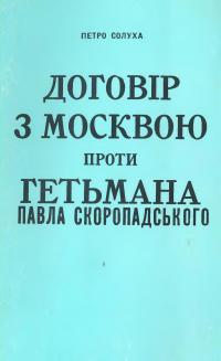 book-172