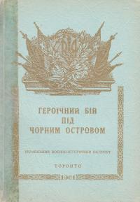 book-1720