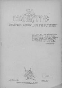 book-17201