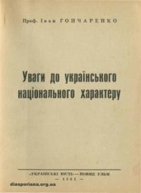 book-17202