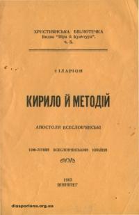 book-17204