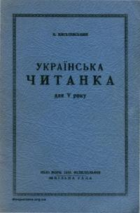 book-17206