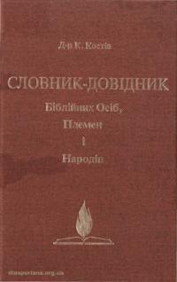 book-17207