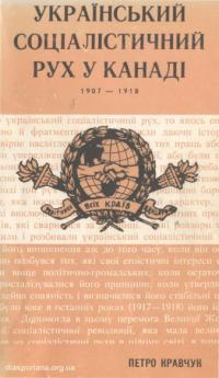 book-17208