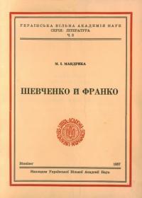 book-17215