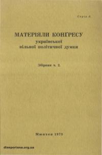book-17216